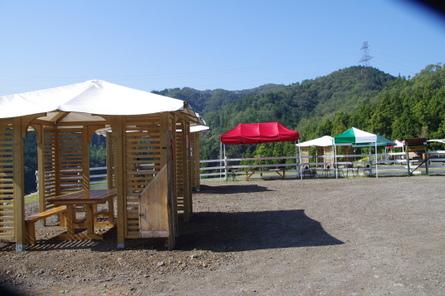 Farm16