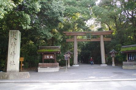 Miwa01
