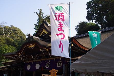 Miwa03