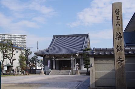 Owada10