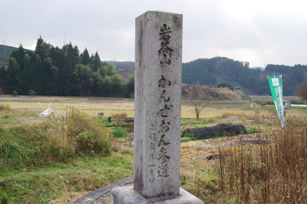 Senzenji02