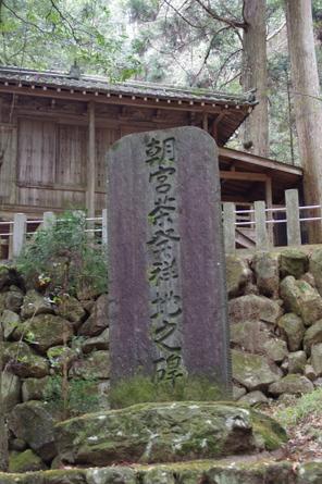 Senzenji04