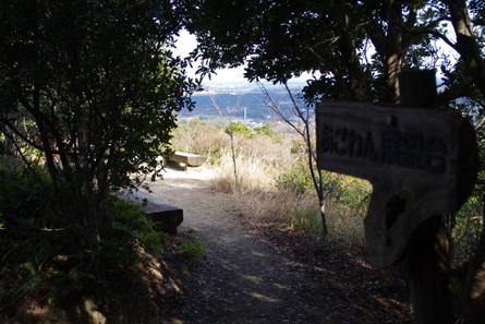 Yokoyama12