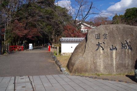 Inuyamajyo01