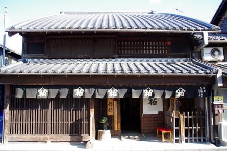 Inuyama08