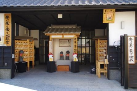 Inuyama16