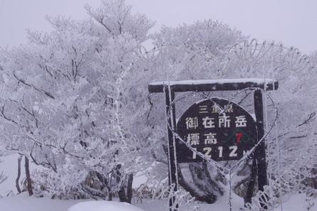 Gozaisho02