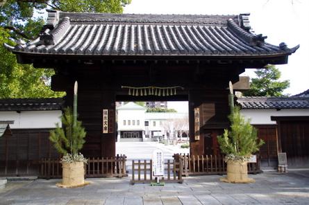 Tokugawaen
