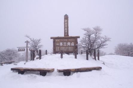 Gozaisho15