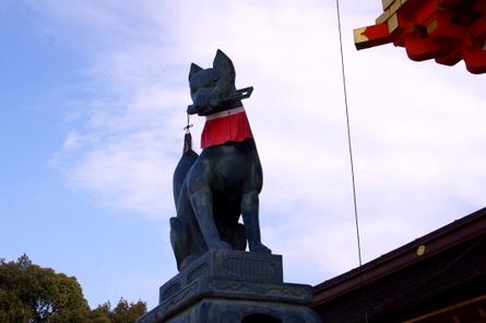 Inari012