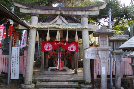 Inari015