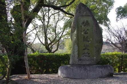 Chihaya008