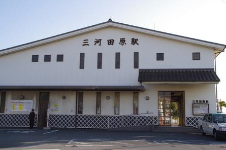Tahara04