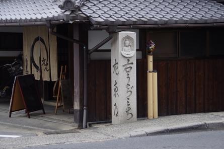 Yamato12