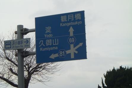 Yamato13