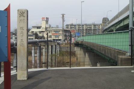 Yamato15