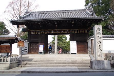 Gokounomiya01