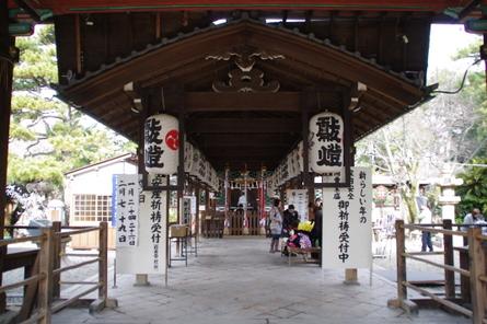 Gokounomiya03