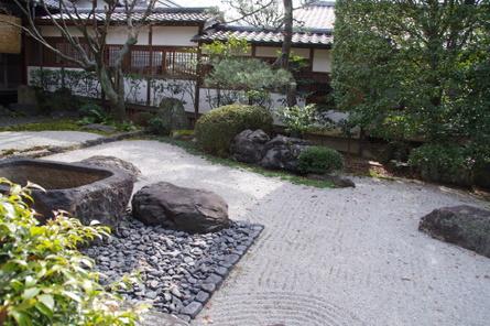 Gokounomiya16