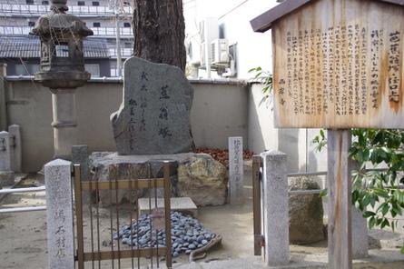 Fushimi09