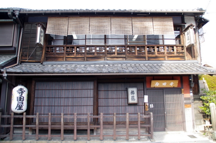 Fushimi101