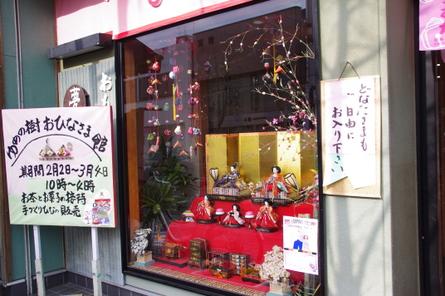 Matsusaka01_2
