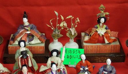Matsusaka032