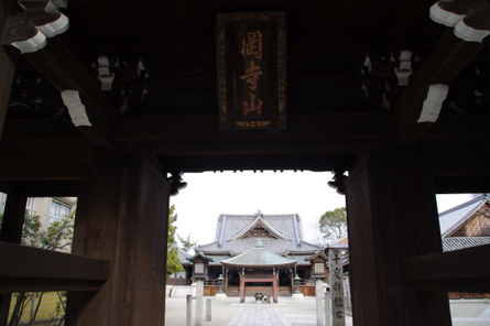 Matsusaka10