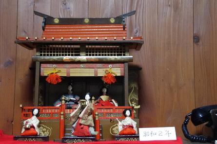 Asuke060