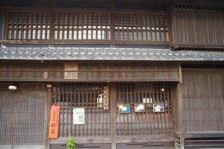 Kameyama09