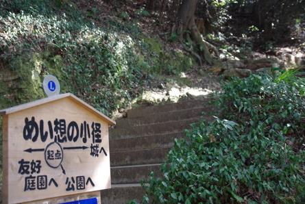 Gifu02