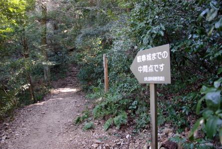 Gifu07