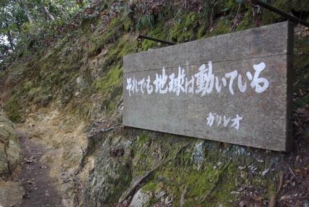 Gifu13