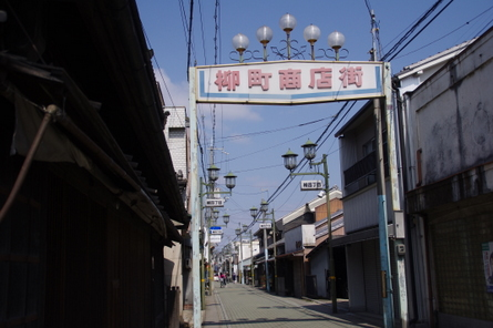 Yamatohina02