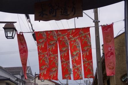 Jinai01