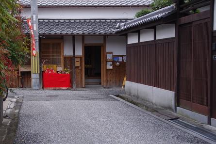 Jinai09