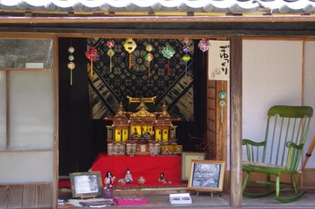Ukisato09