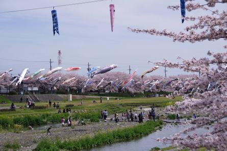 Aikawa08