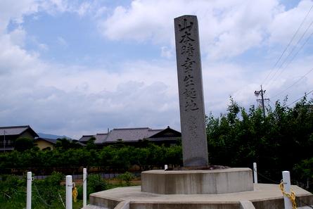 Kamo01