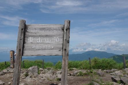 Kurumayama13