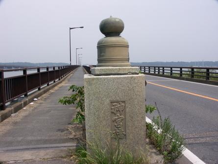 Kashima09