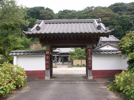 Kashima10