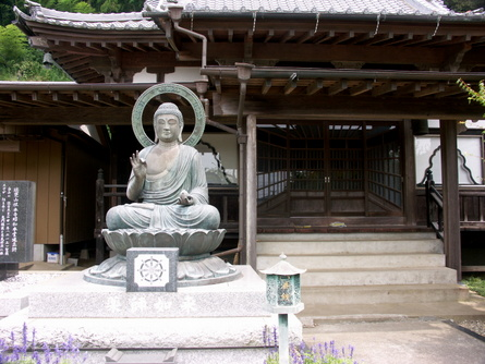 Kashima13