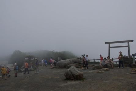 Yunoyama12