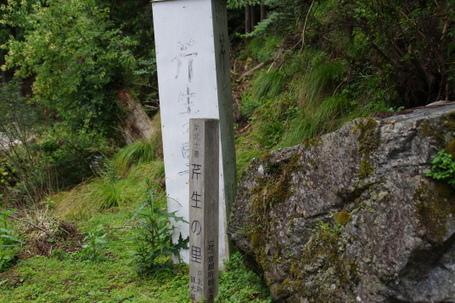 Keihoku08