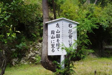 Keihoku09