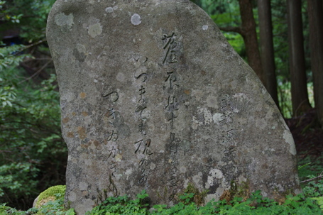 Keihoku16