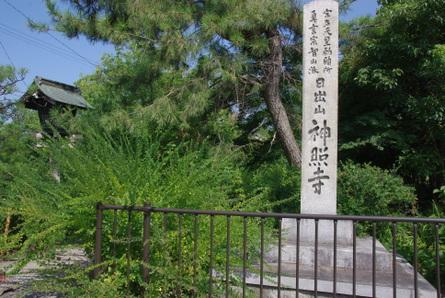 Jinsyoji01