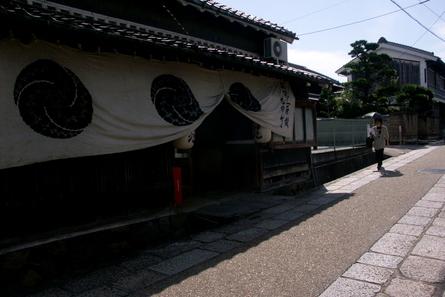 Kintethu06