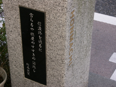 Kaido23